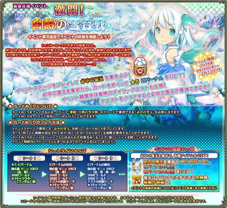 banner_event_0077.jpg