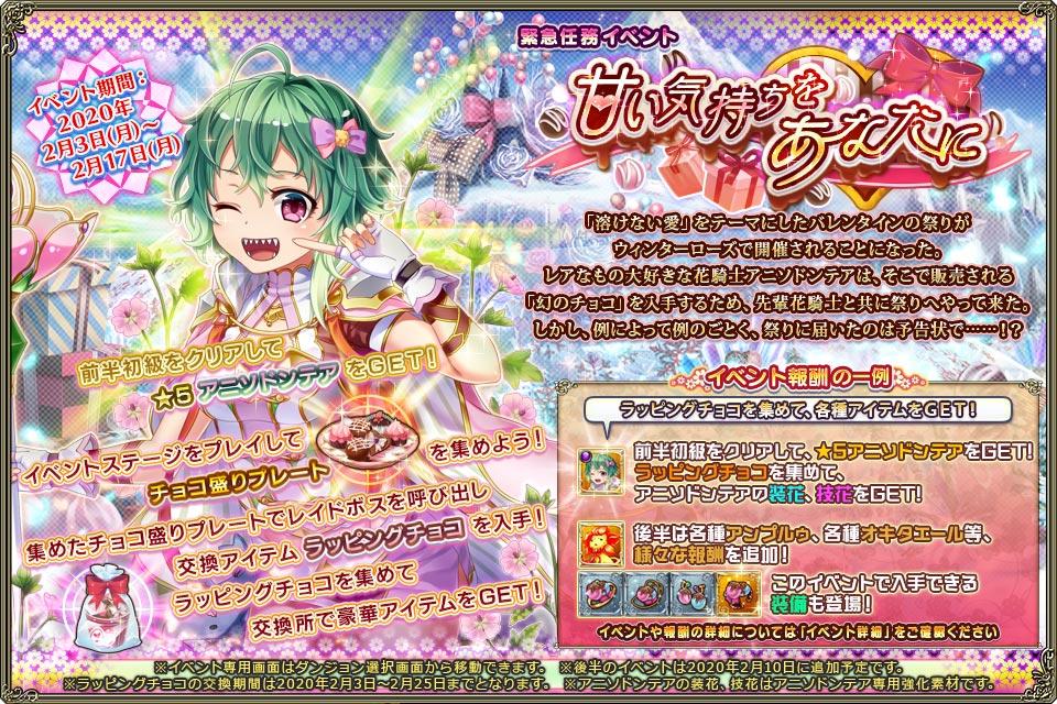 banner_event_0131.jpg