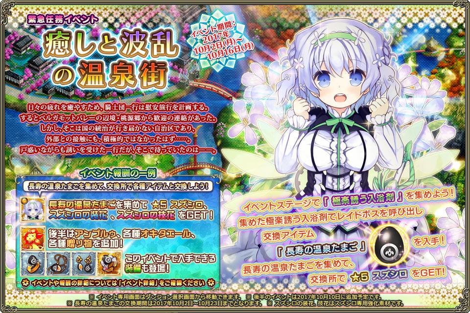banner_event_0070.jpg