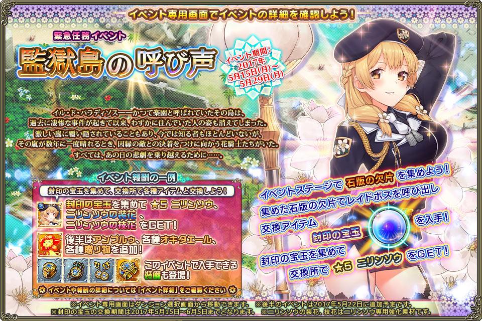 banner_event_0060.jpg