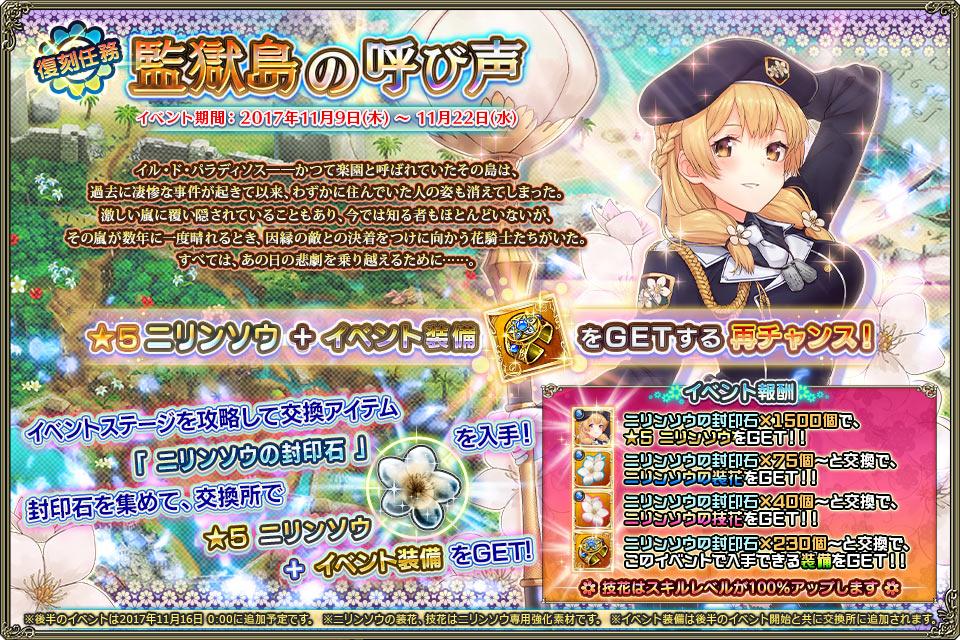 banner_event_rep_0060.jpg