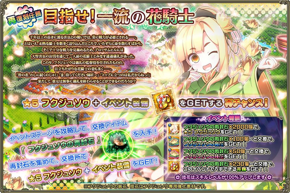 banner_event_rep2_0025.jpg