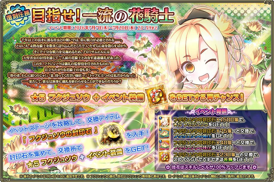 banner_event_rep_0025.jpg