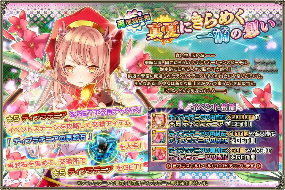 banner_event_rep2_0013.jpg