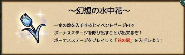 幻想の水中花.jpg