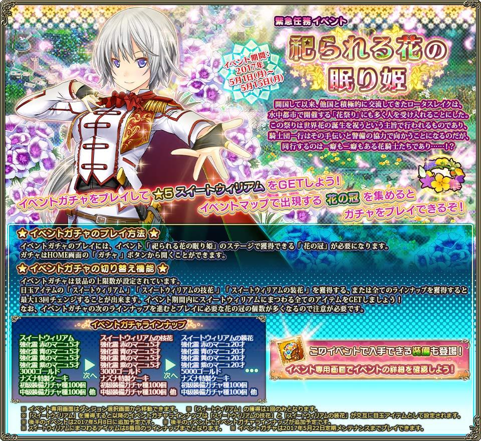 banner_event_0059.jpg