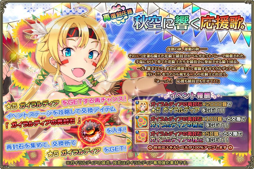 banner_event_rep2_0018.jpg