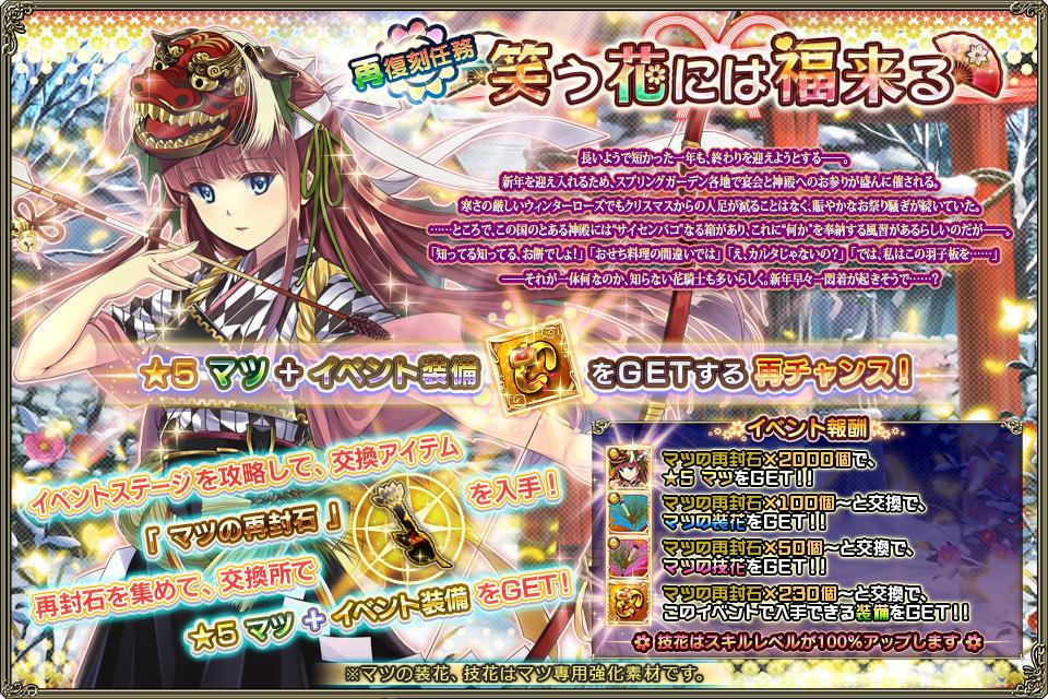 banner_event_rep2_0024.jpg