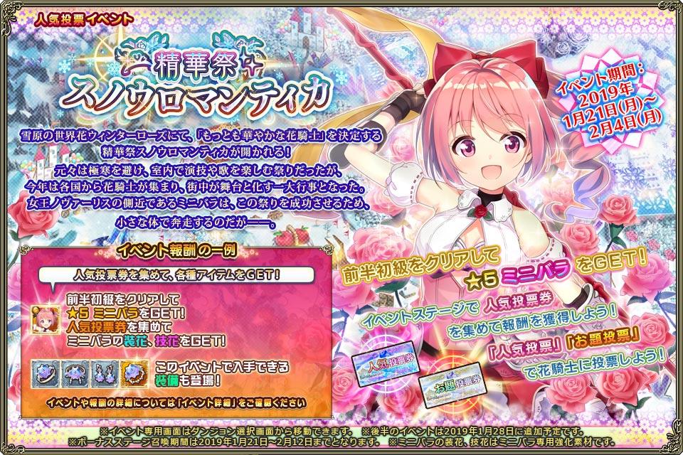 banner_event_0104.jpg