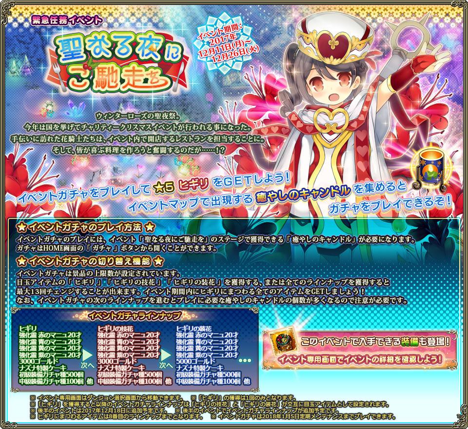 banner_event_0075.jpg