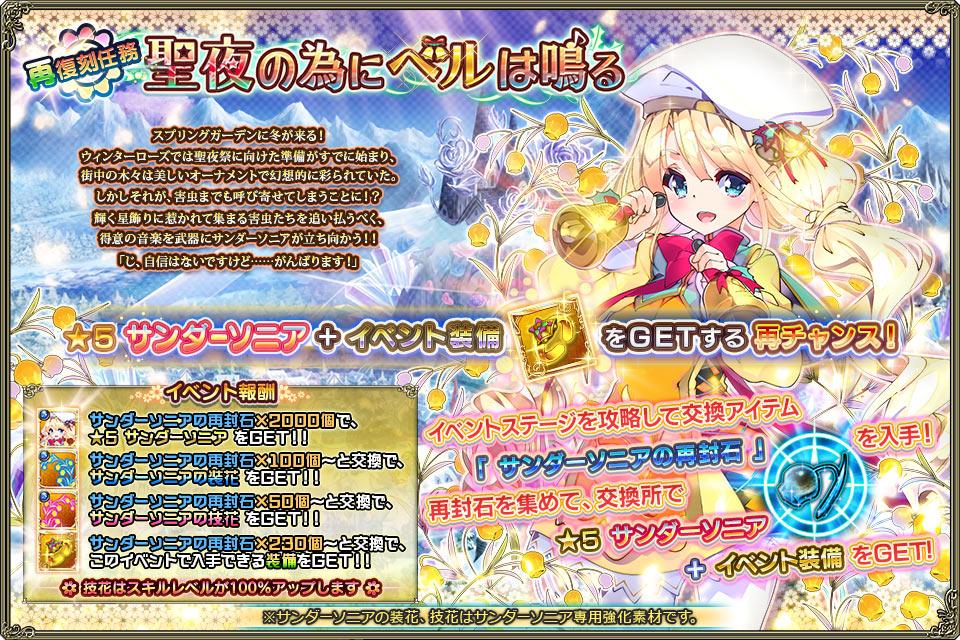 banner_event_rep2_0022.jpg