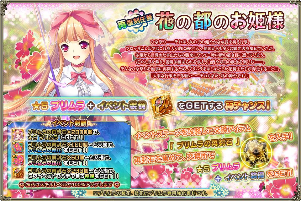 banner_event_rep2_0028.jpg