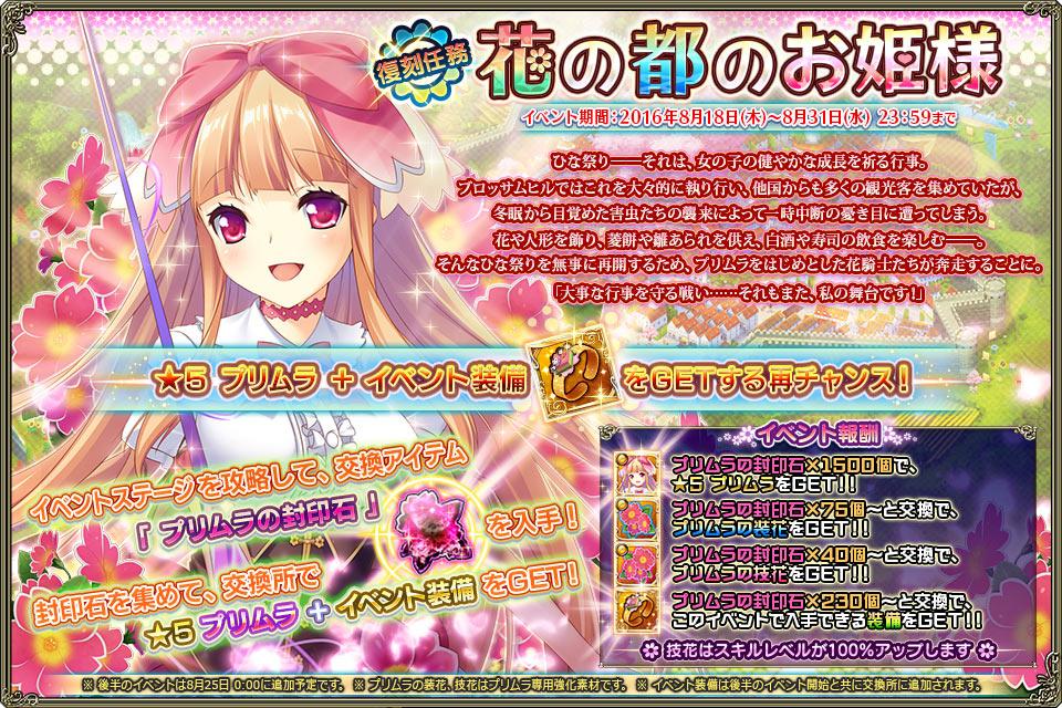 banner_event_rep_0028.jpg