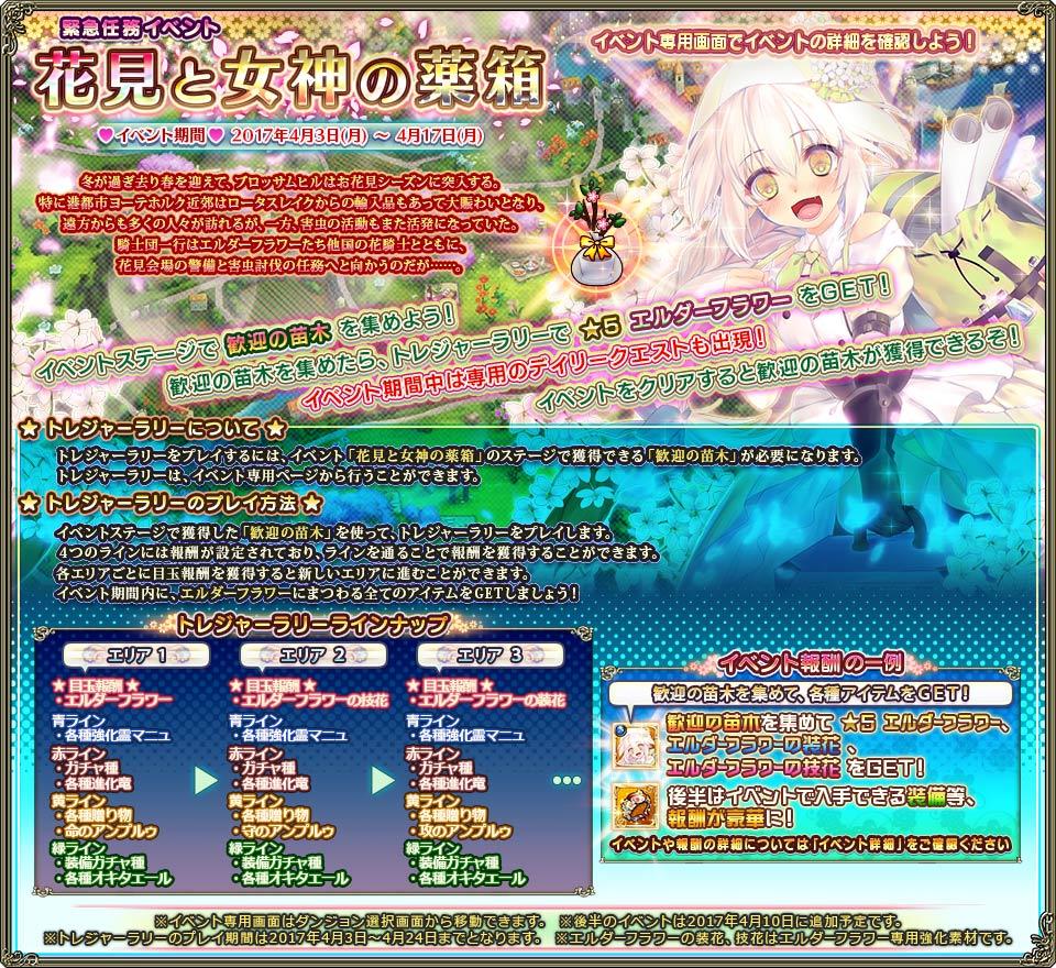 banner_event_0057.jpg