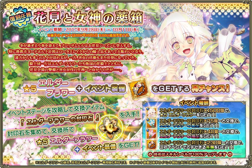 banner_event_rep_0057.jpg