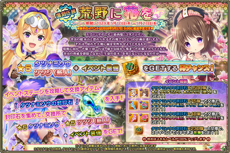 banner_event_rep_0073.jpg