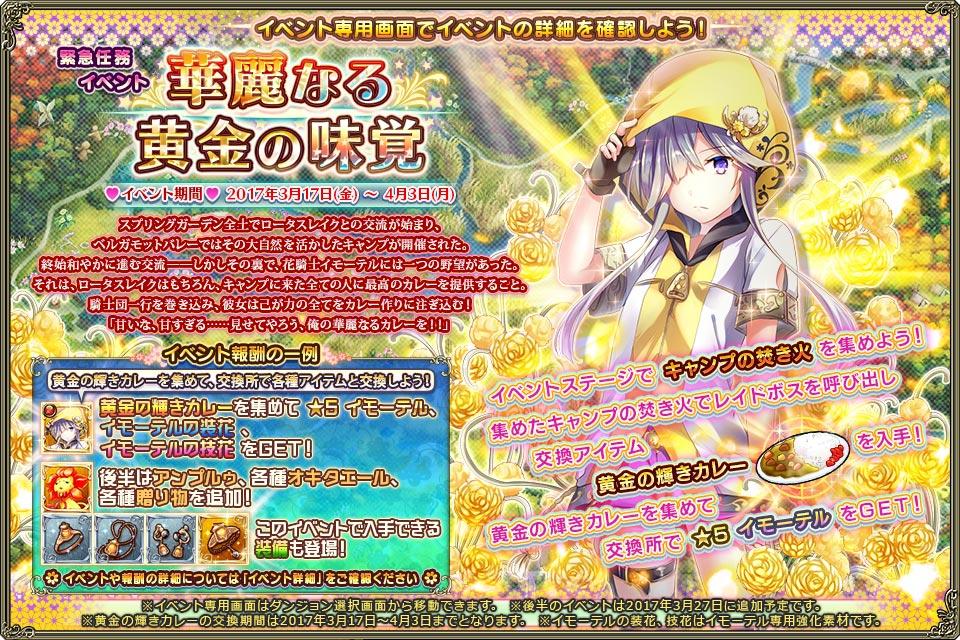 banner_event_0056.jpg