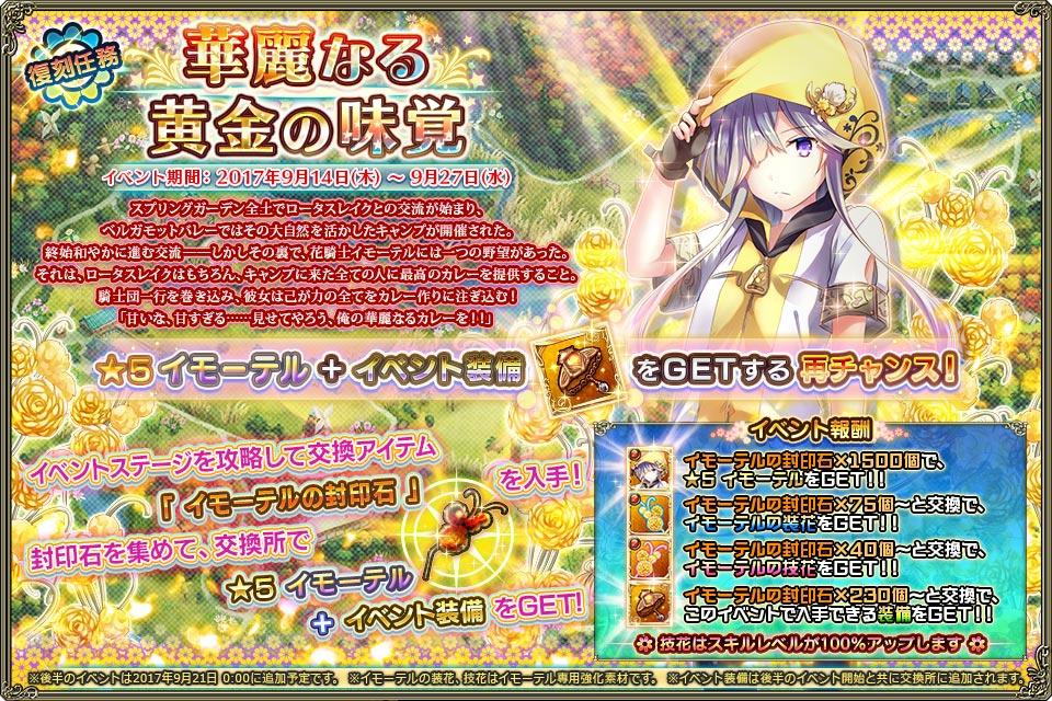 banner_event_rep_0056.jpg
