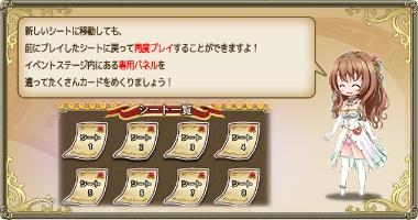 カードめくり04.jpg
