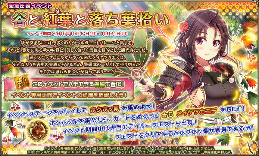 banner_event_0045.jpg