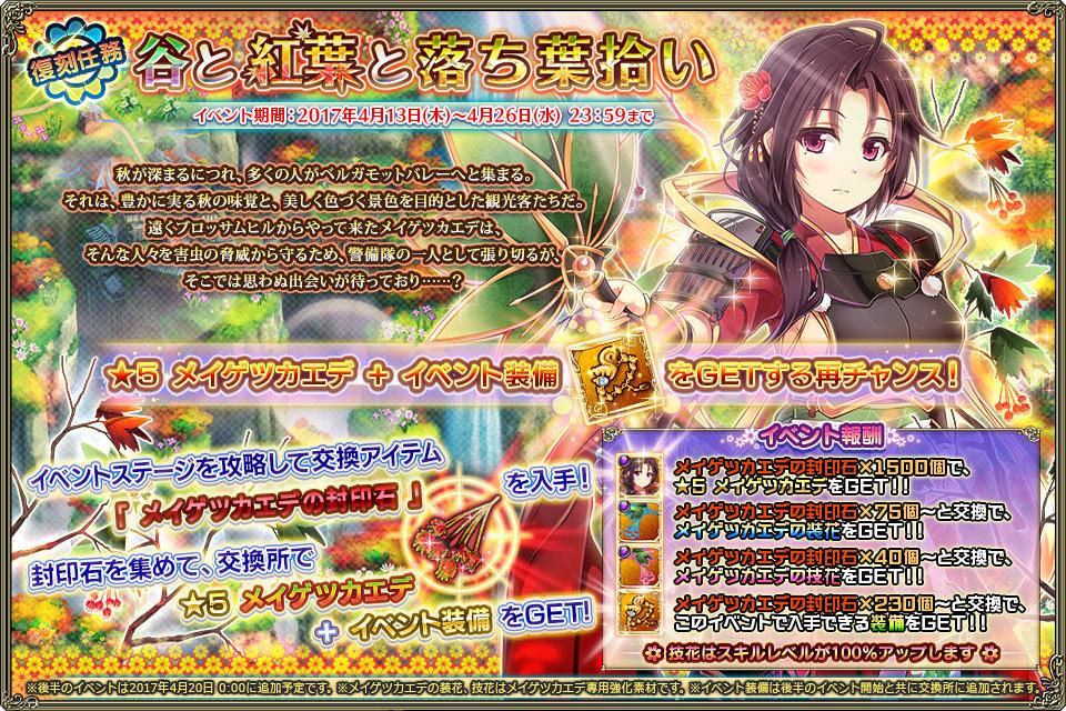 banner_event_rep_0045.jpg