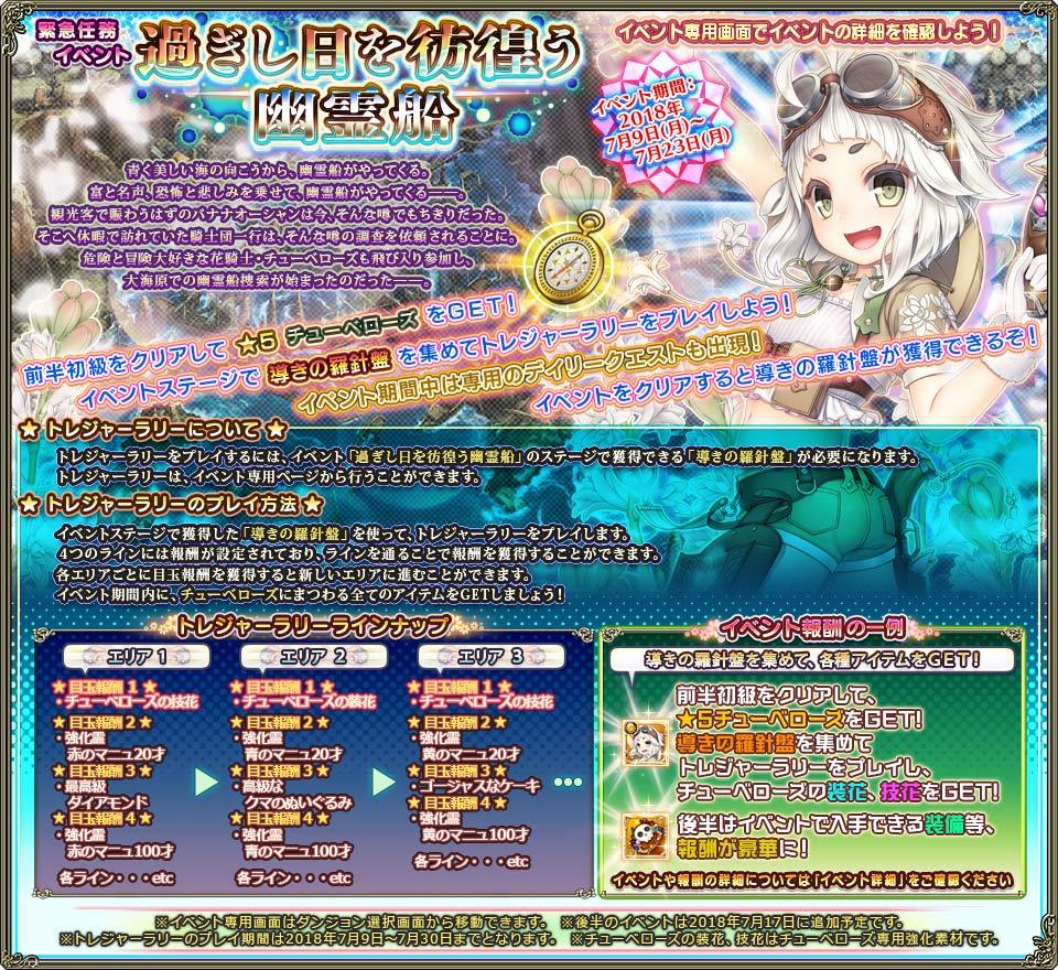 banner_event_0090.jpg