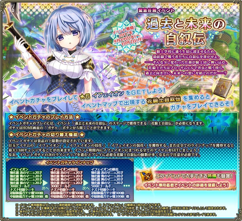 banner_event_0069.jpg