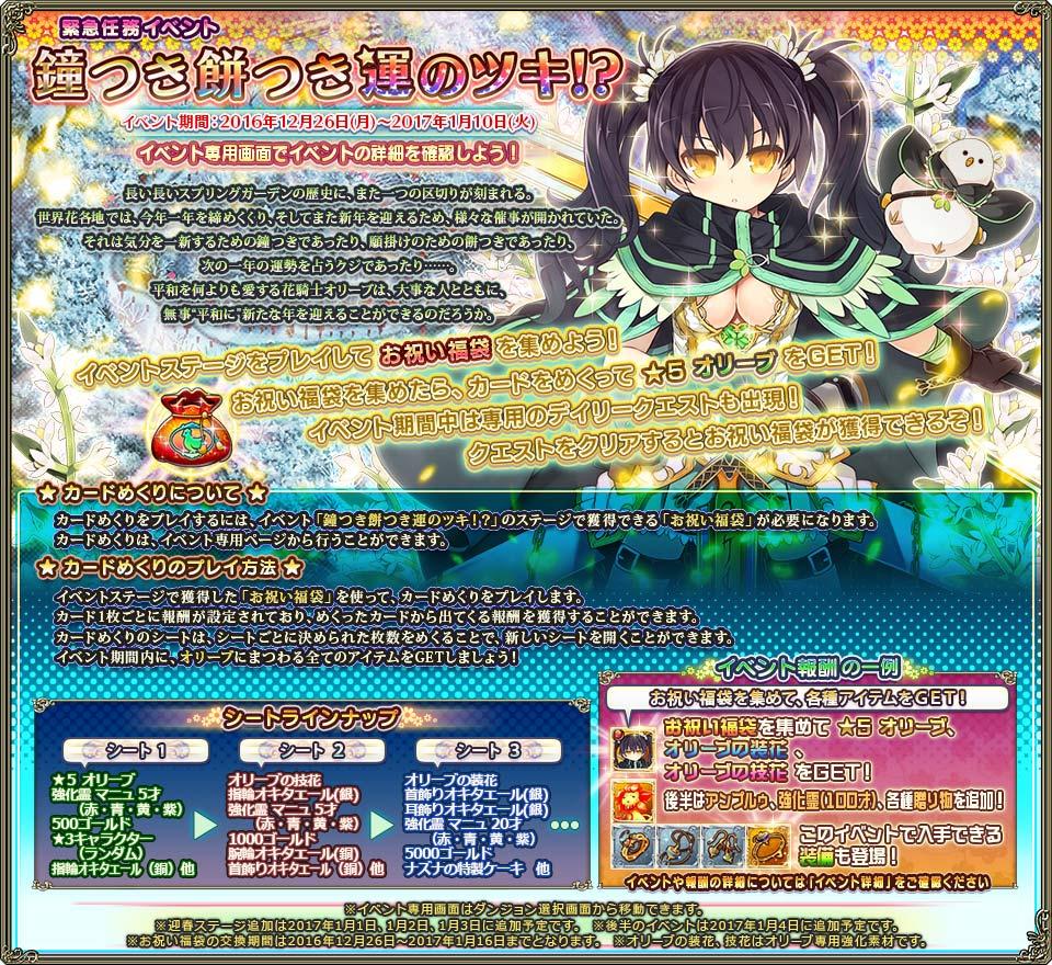 banner_event_0050.jpg