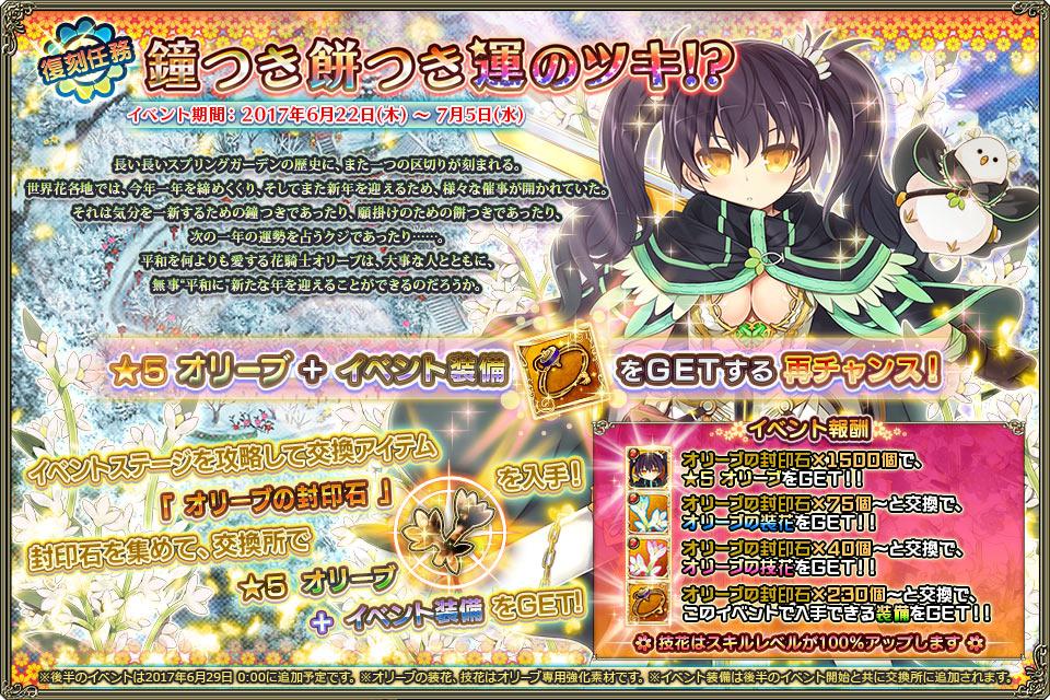banner_event_rep_0050.jpg