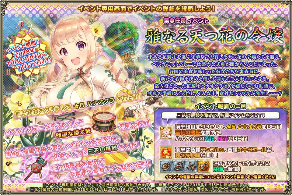 banner_event_0098.jpg