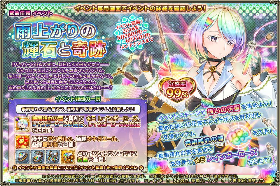 banner_event_0087.jpg