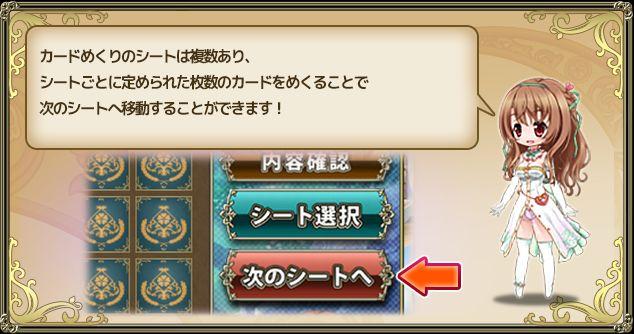 カードめくり3.JPG