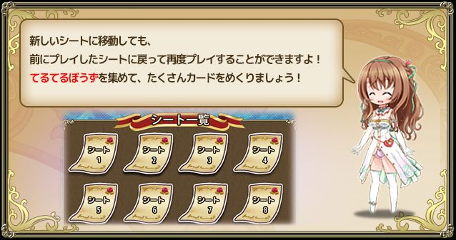 カードめくり4.JPG