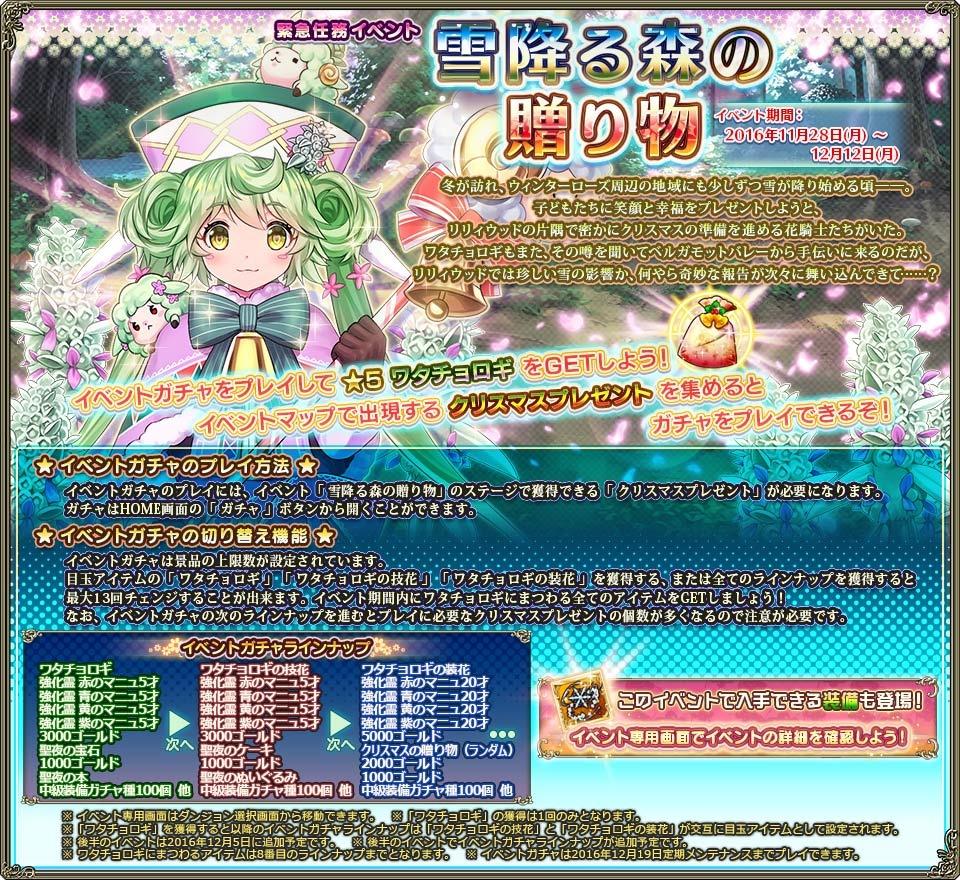 banner_event_0048.jpg