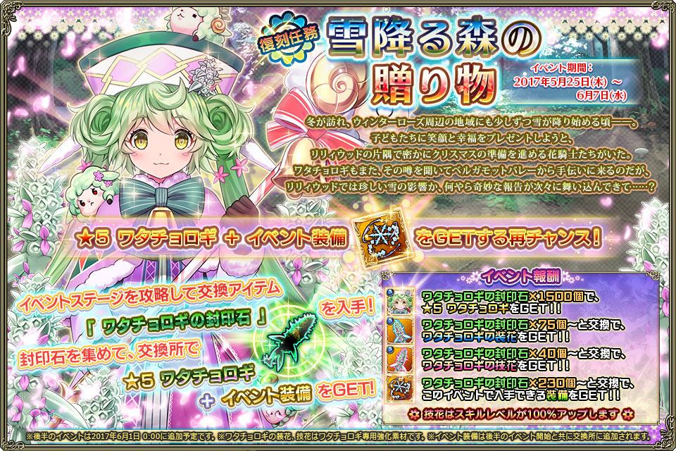 banner_event_rep_0048.jpg