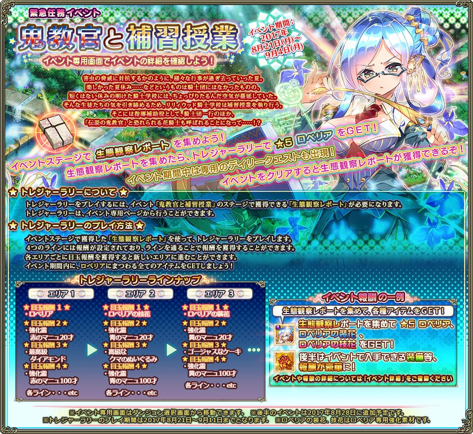 banner_event_0067_0.jpg