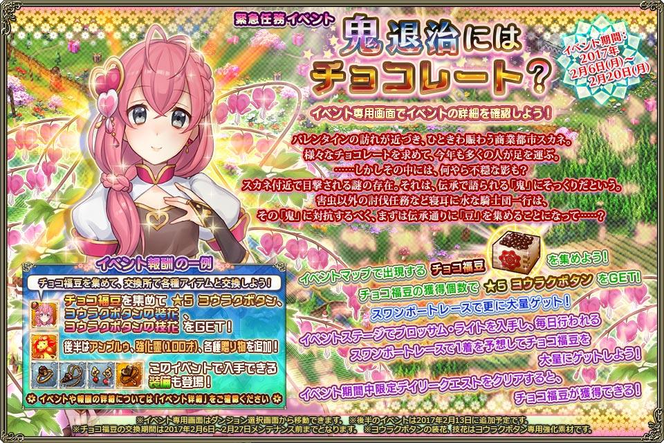 banner_event_0053.jpg