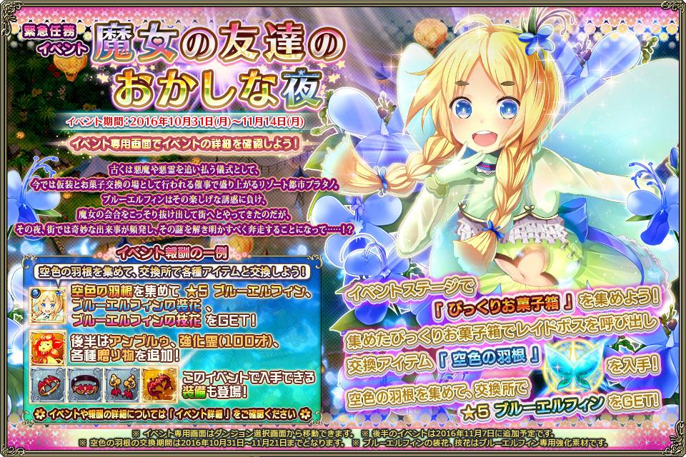 banner_event_0046.jpg