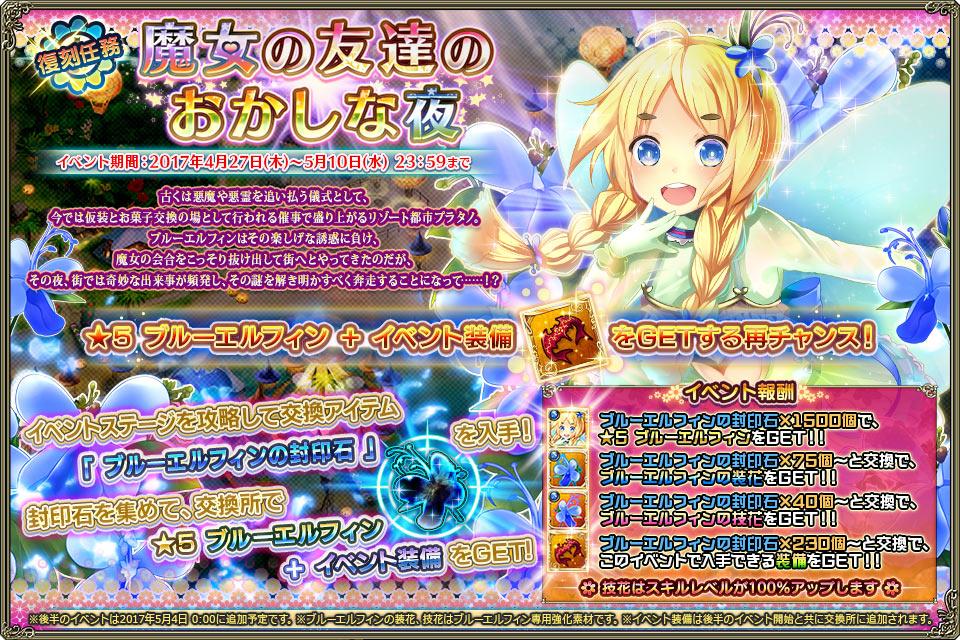 banner_event_rep_0046.jpg
