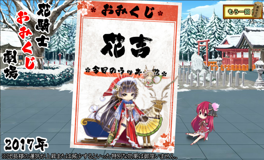 ヒメシャラ(クリスマス)