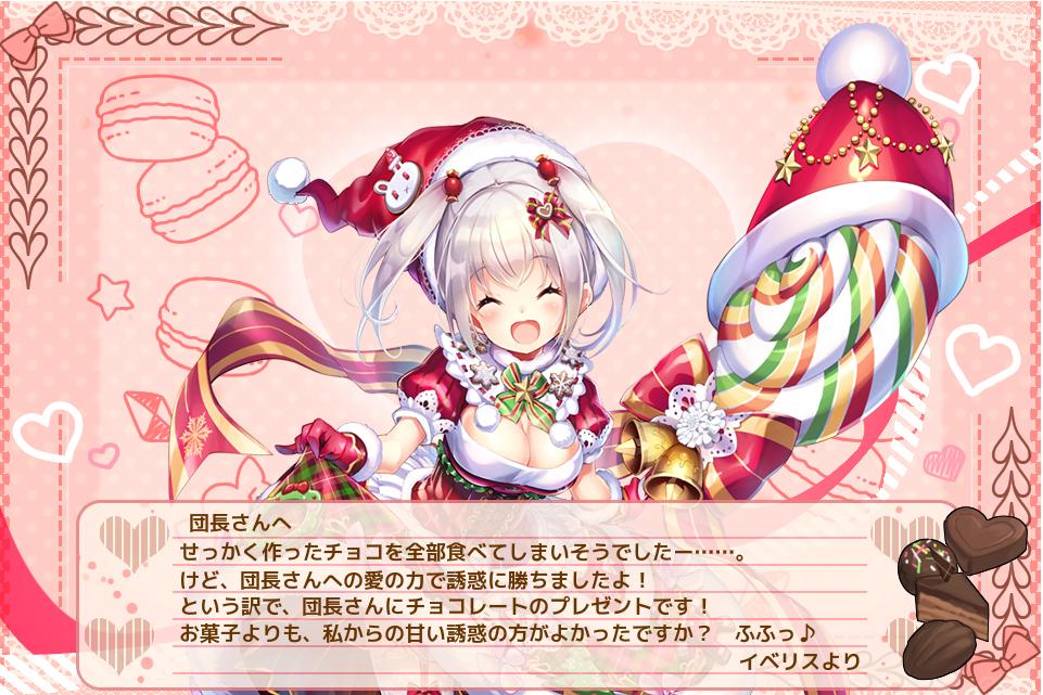 イベリス(クリスマス)