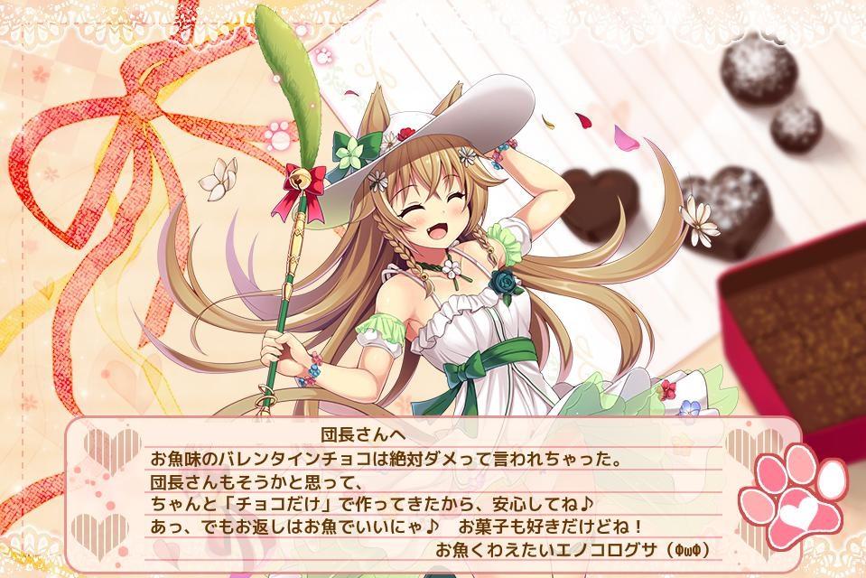 エノコログサ(花祭り)