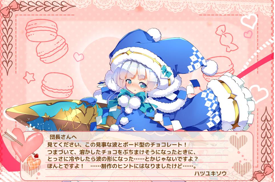 ハツユキソウ(クリスマス)