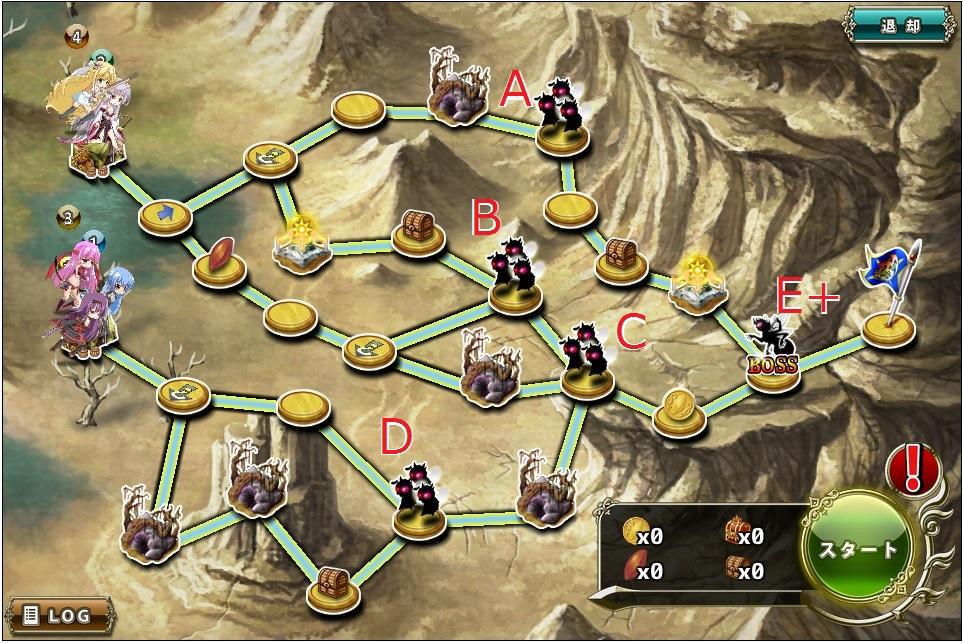 ベルガモット防衛2-3.jpg