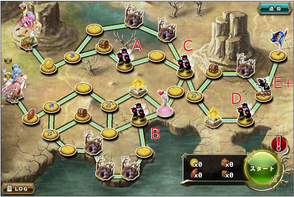 ベルガモット防衛2-4.jpg