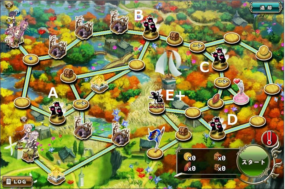 ベルガモット防衛3-1.jpg