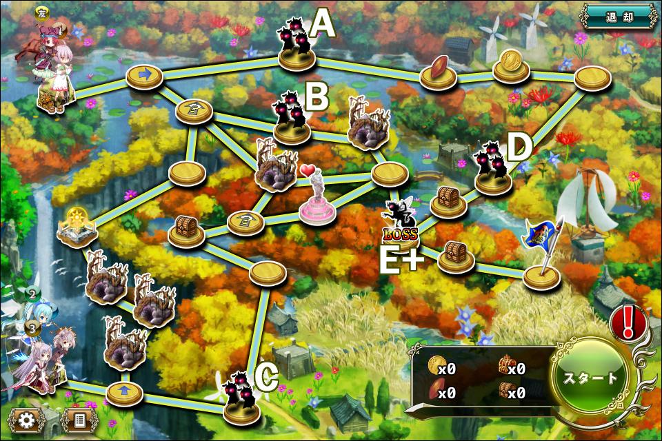 ベルガモット防衛3-3a.jpg