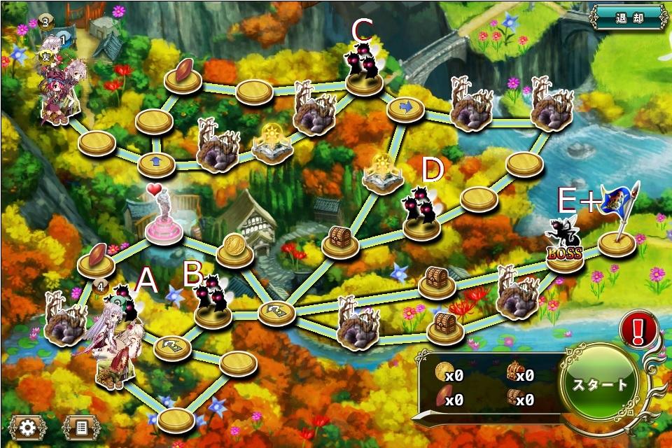 ベルガモット防衛3-4.jpg
