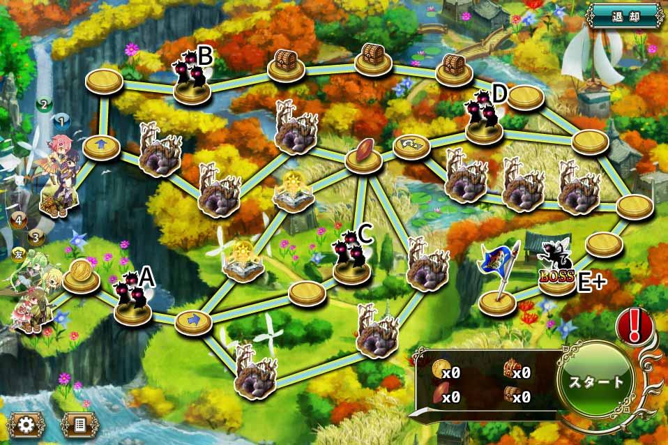ベルガモット防衛4-3.jpg