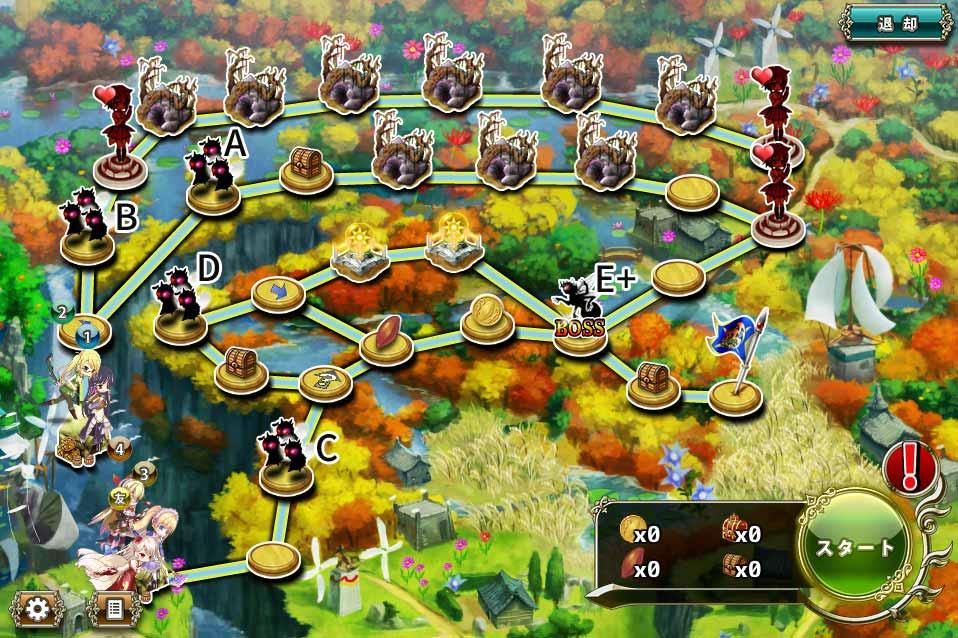 ベルガモット防衛4-4.jpg